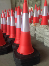 Reflective plastic US traffic plastic cone topper