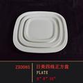 la promoción de fábrica precio de alta calidad de placa de melamina plato de porcelana