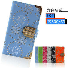 flip cover fancy case for samsung galaxy s3 leather wallet case