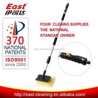 easy processing master car wash foam brush