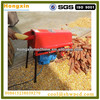 Professional agricultural corn thresher maize threshing shelling machine