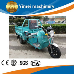 The new chinese 3 wheel motorcycle