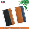 joint PU case matching PU leather case for iphone6s new arrival