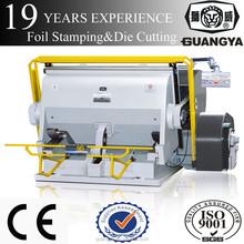 ML-1800 Manual Die-Cutting and Pocket Creasing Machine Used