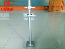 Solid Adjustable Screw Jack Base with Cast Jack Nut