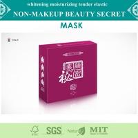 Silk whitening moisturizing tender elastic facial mask