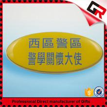 Factory direct sale custom metal gold army cap badge