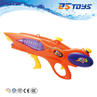 Plastic water spray gun for kids