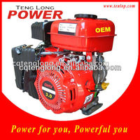Used in garden and farmer helper japanese engine and transmission