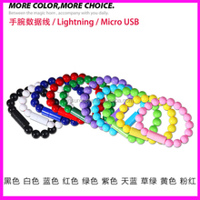 2015 New Listing Fashion Bracelet Micro USB Cable Wrist Band Data Charging Line For Android Smart Phones