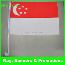 2015 hot selling new product 75D polyester 30x45cm screen printig decorative car flag with pvc pole for nation day/election