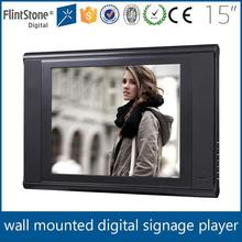 Flintstone 15 inch tft lcd ad player, non-stop playing advertising video screen, lcd advertising panel