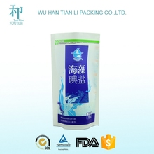 2015 popular customized printed laminating materials condiment packets