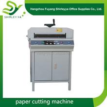 High efficiency paper cutting machine paper roll cutting machine paper processing machine