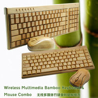 wood wireless mouse&keyboard / bamboo wood mouse with custom logo