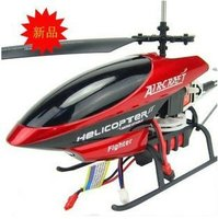 SST002280 4 CH R/C HELICOPTER