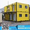 China strong steel frame Prefabricated Container House/Prefabricated Homes for 11th nov big sale