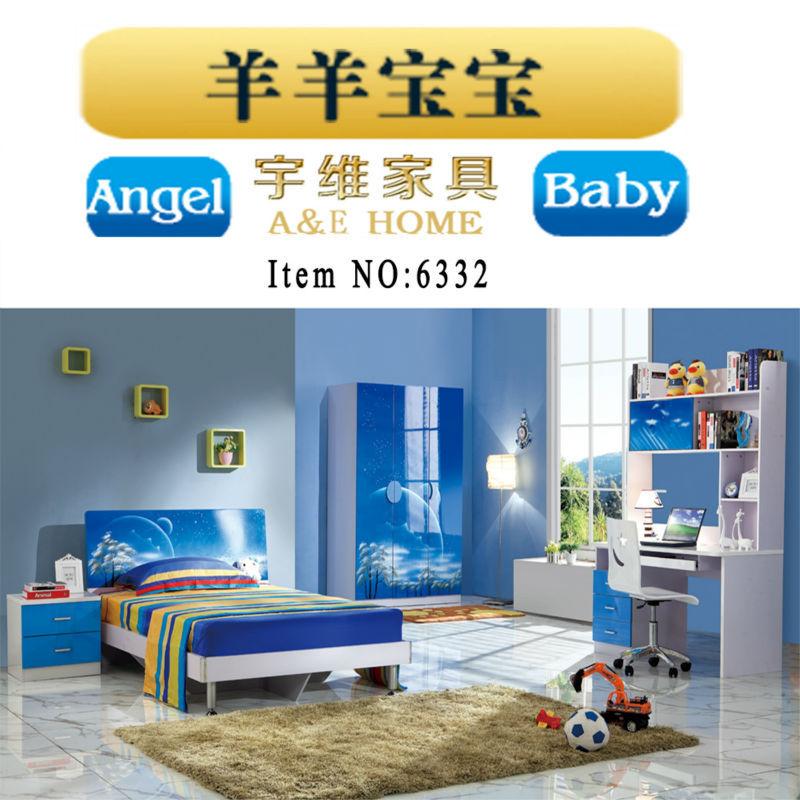 Blue Color Kids Bedroom Furniture Set Luxury Kids Living Room