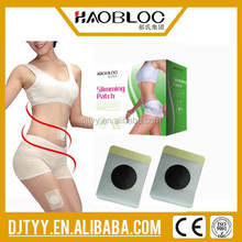Haobloc Brand China original body slim patch manufacturer wholesale magnet slim patch