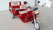 electric tricycle with passenger seat