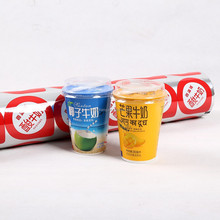 JC sealing&handle yogurt/cheese sealing package film,pvc stretch food wrap film