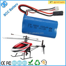 Li-ion rechargeable battery 7.4V 18650 1500mAh for RC toys