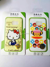 case for mobile phone ,make your own cell phone case