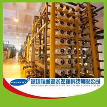 ro salt water treatment system in brackish water desalination