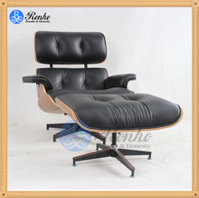 Easy Eames Lounge Chair