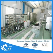 2015 new products reverse osmosis systems supplier for sale