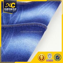 china textile company manufacture satin denim fabric