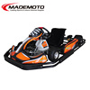Chain Drive Transimission Electric Start 200cc Racing Go Kart