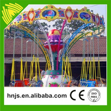 Swing Mini Flying chair ride amusement park rides for sale