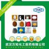custom synthesis chemical powder