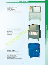 wax removing evaporator,centrifugal machine,centrifugal casting alloy machine