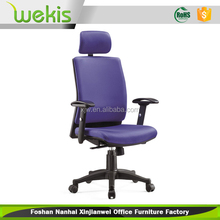 Professional Factory Sale modern Design car seat computer chair
