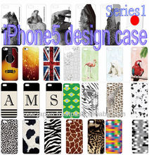 Protective Case for iPhone 5 gift item animal design