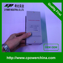 12V 3A Access Control System UPS Power Supply
