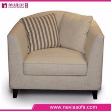 Modern living room fabric furniture cheap comfy seat high density foam relax lounge chair