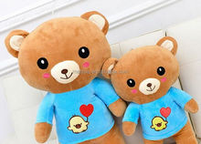 2015 Hot Sell Standing Stuffed Teddy Bear with Blue T-shirt