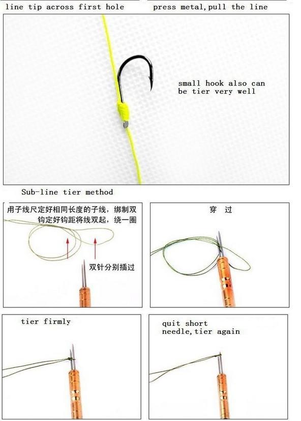 китайские приспособления для рыбалки