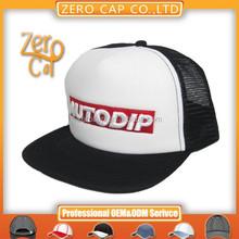 Short Brim 3d Embroidered Design Snapback Trucker Hats