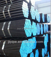 buy carbon steel pipes direct from China factory on alibaba. com