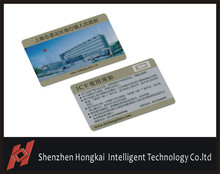 Low cost Custom Nfc Card with ultralight and ultralight c
