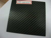 2mm 3k carbon fiber sheet cutting