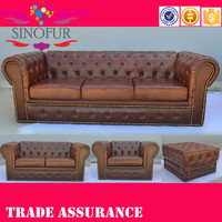 Top quality fabric and leather chesterfield sofa