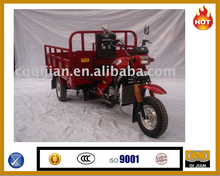 China top sales 175CC Cargo tricycle