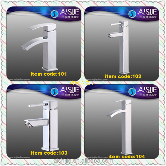 A3121 Siphonic One Piece Toilet White Color WC toilet