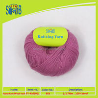 china yarn supplier good sales 50g cake balls wool yarn dye for hand knitting
