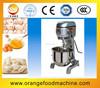 OR Series Food Mixer (Egg Beater/Dough Mixer)/mixer food machine with price